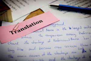 Better Translations